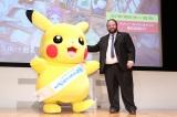 『Japan Expo 2017』の記者会見に出席したトマ・シルデ氏(右)とピカチュウ