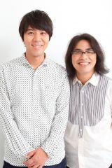 『WEL名古屋 スペシャル』に出演するロッチ