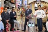 25日放送の読売テレビ・日本テレビ系『ダウンタウンDX』(C)読売テレビ