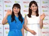 ミュージカル『赤毛のアン』制作記者発表会に出席した(左から)さくらまや、美山加恋 (C)ORICON NewS inc.