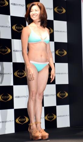 ライザップの新CM発表会見に出席した石田えり (C)ORICON NewS inc.
