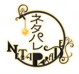 6月9日放送のフジテレビ系『ネタパレ』にNEWS・小山慶一郎が出演 (C)フジテレビ