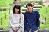 映画『家に帰ると妻が必ず死んだふりをしています。』にW主演する(左から)榮倉奈々、安田顕 (C)2017「家に帰ると妻が必ず死んだふりをしています。」製作委員会