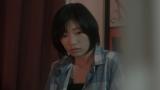映画『スリリングな日常』に出演する相楽樹 (C)イトーカンパニー