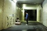 映画『スリリングな日常』DVDは5月26日発売(C)イトーカンパニー