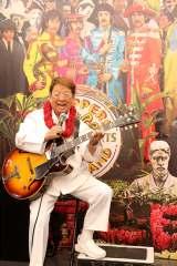 ザ・ビートルズのアルバム『サージェント・ペパーズ』50周年記念盤の発売記念イベントに出席した高木ブー