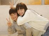 米人気デュオ「ザ・チェインスモーカーズ」の日本版MVに出演した小松菜奈と桐本幸輝