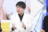 『ナカイの窓』ノンスタ井上・好き嫌い芸能人SPが31日に放送 (C)日本テレビ