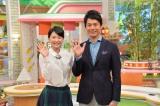 CBC『ゴゴスマ〜GOGO!Smile!〜』で古川枝里子アナウンサー(左)の出産を報告した石井亮次アナウンサー(C)CBC