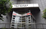 田中聖容疑者が渋谷警察署から送検 (C)ORICON NewS inc.