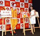 (左から)ドナルド・マクドナルドと中村アン=『日本マクドナルド・楽天 共同記者会見』 (C)ORICON NewS inc.