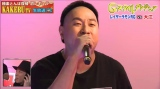 細川たかしを真似た髪型を披露したレイザーラモンRG(C)AbemaTV