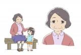 劇場用オリジナルアニメーション『きみの声をとどけたい』(8月25日公開)なぎさの祖母(CV:野沢雅子)(C)2017「きみの声をとどけたい」製作委員会