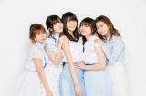 6月12日に解散ライブを行う℃-ute