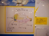 『紅の豚』より、フィオがレモネードを飲むシーンの解説展示パネル (C)ORICON NewS inc.