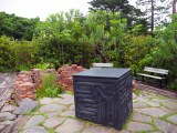 「バルス!」三鷹の森ジブリ美術館、屋上庭園にあるラピュタ語が刻まれた要石 (C)ORICON NewS inc.