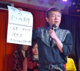 スナック啓蒙活動の記者発表会に参加した玉袋筋太郎 (C)ORICON NewS inc.