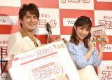 栄養補助飲料『アスミール』イメージキャラクター就任式に出席した(左から)AMEMIYA、小倉優子 (C)ORICON NewS inc.