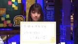 日本テレビ系4月9日放送サンバリュ枠 『コメンテーター予備校』に小倉優子が出演