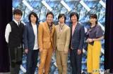 ウルフルズが5月28日放送のフジテレビ系『Love music』に出演 (C)フジテレビ