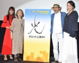 映画『光』初日舞台あいさつに出席した(左から)水崎綾女、樹木希林、藤竜也、神野三鈴 (C)ORICON NewS inc.