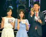 板野友美(中央)の新曲発売記念イベントに小島瑠璃子、島田秀平も駆けつけた (C)ORICON NewS inc.