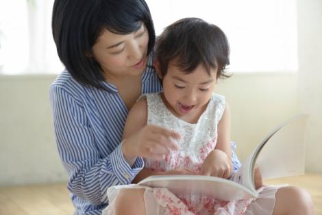 """自宅にいながら親子でできる""""英語習得方法""""を4つ紹介"""