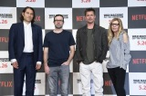 Netflixと制作会社プランBの共同製作によるオリジナル映画『ウォー・マシーン:戦争は話術だ!』プロモーション来日した(左から)ジェレミー・クライナー、デヴィッド・ミショッド監督、ブラッド・ピット、デデ・ガードナー