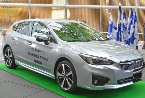 スバル『インプレッサ』 平成28年度自動車アセスメント結果において「衝突安全性能評価大賞」と「衝突安全性能評価特別賞」を受賞 (C)oricon ME inc.