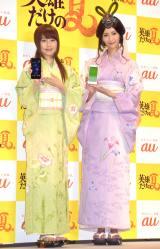 『au発表会2017 Summer』に登場した(左から)(左から)有村架純、菜々緒 (C)ORICON NewS inc.