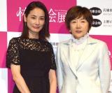 『怖い絵展』の記者発表会に参加した(左から)吉田羊、中野京子 (C)ORICON NewS inc.