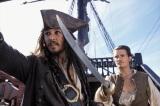 映画『パイレーツ・オブ・カリビアン/呪われた海賊たち』(2003年)(C)Disney