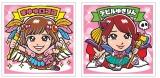 「AKBックリマンチョコ」チームEASTにはAKB48&NGT48のメンバーのシールを封入(30種)