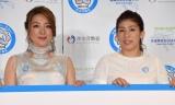 『世界禁煙デー記念イベント』に出席した(左から)平原綾香、吉田沙保里 (C)ORICON NewS inc.