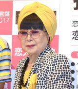 『第11回 全国プロポーズの言葉コンテスト2017』の授賞式に出席した桂由美氏 (C)ORICON NewS inc.