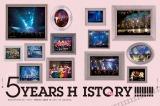 超特急ヒストリーブック『Signal』P22-23『5 YEARS HISTORY!!!!!!!!』