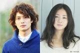 映画『伊藤くん A to E』にW主演する(左から)岡田将生、木村文乃