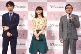 (左から)斎藤工、桐谷美玲、吉田鋼太郎 (C)ORICON NewS inc.