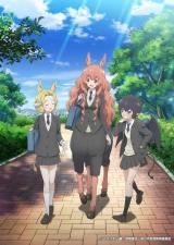 アニメ『セントールの悩み』7月9日よりTOKYO MX、BS11ほかで放送開始