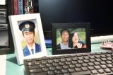 第2シリーズでは有希子のデスクに飾られている写真のみの登場だった眞島秀和(C)テレビ朝日