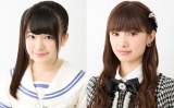 AKB48の武藤小麟(左)と武藤十夢