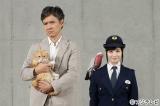 ドラマ『警視庁いきもの係』に出演する(左から)渡部篤郎、橋本環奈 (C)フジテレビ