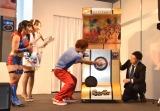 『祝・ガシャポン40周年!復活!「キンケシ」ステージ』の模様 (C)ORICON NewS inc.