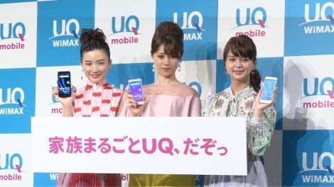 「2017夏UQ発表会」に登場した(左から)永野芽郁、多部未華子、深田恭子 (C)ORICON NewS inc.