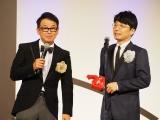 『第54回ギャラクシー賞』DJパーソナリティ賞を受賞した星野源(右)。左は『第52回ギャラクシー』でDJパーソナリティ賞を受賞したRCC中国放送の横山雄二アナウンサー (C)ORICON NewS inc.