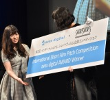 『ショートショート フィルムフェスティバル&アジア2017』オープニングセレモニーの模様 (C)ORICON NewS inc.