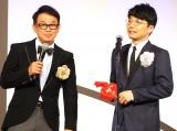 (左から)横山雄二アナウンサー、星野源 (C)ORICON NewS inc.