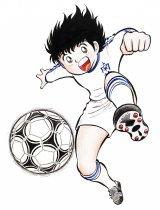 国民的サッカー漫画『キャプテン翼』が通巻100巻達成 (C)高橋陽一/集英社