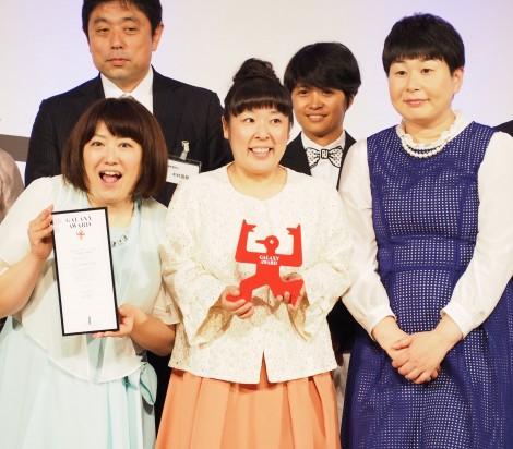 『第54回ギャラクシー賞』特別賞を受賞した『世界の果てまでイッテQ!』に出演している森三中 (C)ORICON NewS inc.