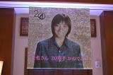 藤原竜也のファンが20周年をお祝いして作ったモザイクアート